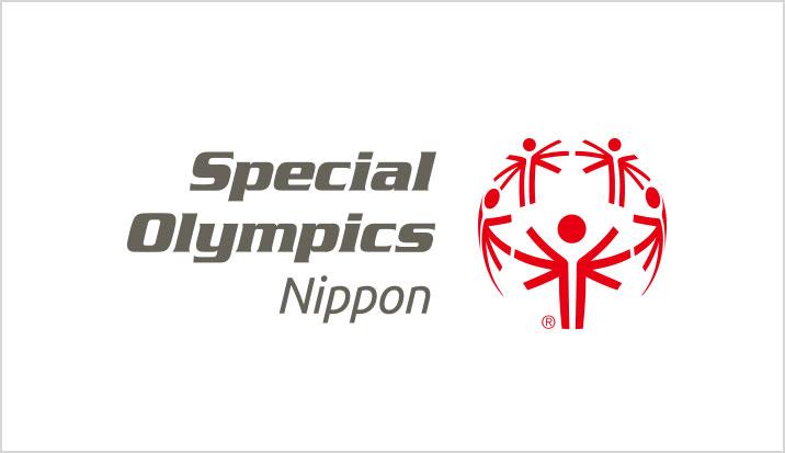 スポーツ・知的障害者支援